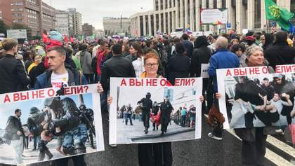 Массовые протесты в России: в Москве снова собираются люди