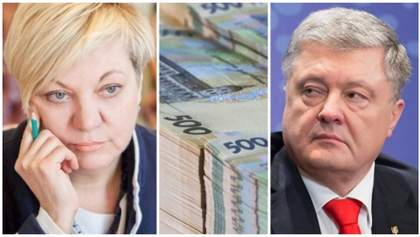 Порошенко готовий дати 3 000 000 гривень за інформацію про нападників на Гонтареву