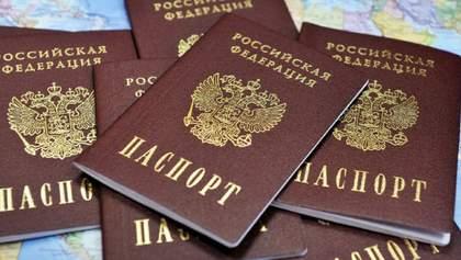 Жителям Донбасса и Западной Украины массово выдают иностранные паспорта: за дело взялись в СБУ