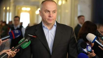 Шуфрич пришел в Раду с заклеенным черной лентой ртом: фото