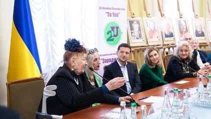 Благодаря вам существуем мы: семья Зеленских посетила открытие выставки к годовщине Бабьего Яра