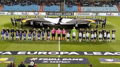 Матч Ліги Європи перервали через політичну провокацію