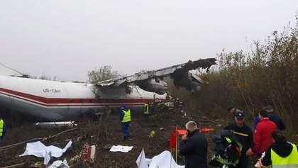 Смертельная авария самолета Ан12 под Львовом: фото, видео