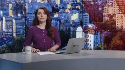 Выпуск новостей за 10:00: Авария самолета на Львовщине. Новый обмен пленными