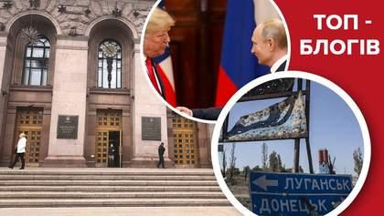 Путін хоче імпічменту Трампа, баталії за КМДА та скандальна формула Штайнмаєра: блоги тижня