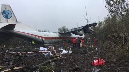 """Бельгийский """"Гент"""" не сумел вылететь из Украины из-за авиакатастрофы во Львове"""