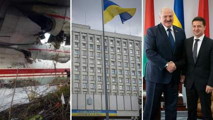 Главные новости 4 ноября: под Львовом упал самолет, новая ЦИК и встреча Зеленского и Лукашенко