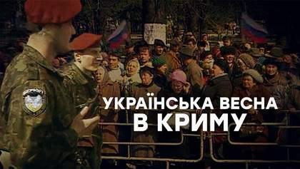 Репетиция аннексии Крыма в 90-х: как президент Мешков отдавал Крым России