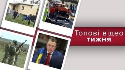 Осваивание мощного оружия украинскими военными и жуткое ДТП на Одесчине - видео недели