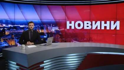 Итоговый выпуск новостей за 21:00: Активисты сорвали эфир канала Мураева. Митинги в Минске