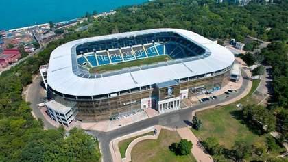 """Стадіон """"Чорноморця"""" виставили на аукціон: там є готель, ресторан та фітнес-зал"""