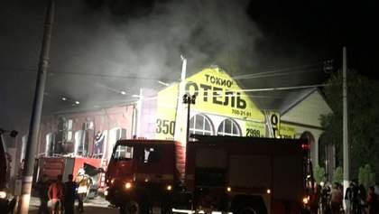 """Пожар в """"Токио Стар"""": суд приказал расследовать возможное убийство ребенка и женщины в гостинице"""