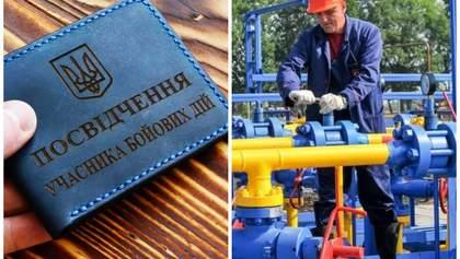 Головні новини 8 жовтня: пільги та виплати для УБД не скасують, газова угода з Росією