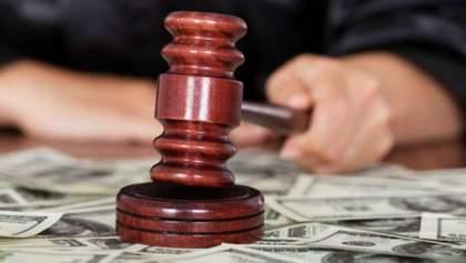 Викрадений будинок та шокуючі суми: які наслідки для суддів-хабарників