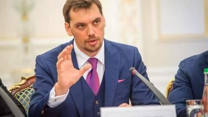 Отопительный сезон в Украине традиционно стартует сложно, – Гончарук