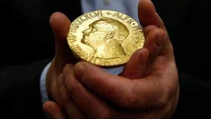 Нобелівська премія миру-2019: відоме ім'я лауреата