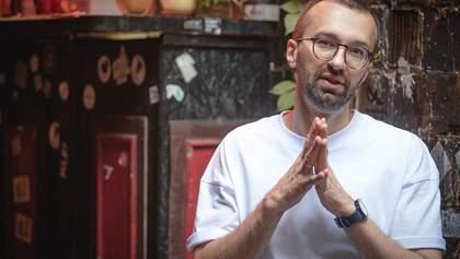 Шокін – слухняна маріонетка в руках Порошенка, – Лещенко