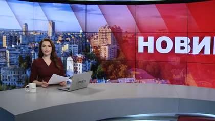 Выпуск новостей за 10:00: Встреча Зеленского с журналистами. Стоимость Шулявского моста