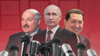 Рекордсмени пресконференцій: хто з президентів  найдовше розмовляв із журналістами