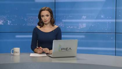 """Випуск новин за 18:00: Російські ЗМІ про пресмарафон. """"Українагейт"""""""