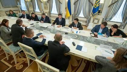 """О """"Приватбанке"""" и проблемных кредитах: Зеленский провел важное совещание"""