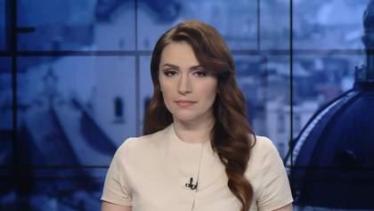 Випуск новин за 13:00: Новий скандал з Мендель. Гімн від Дзідзьо