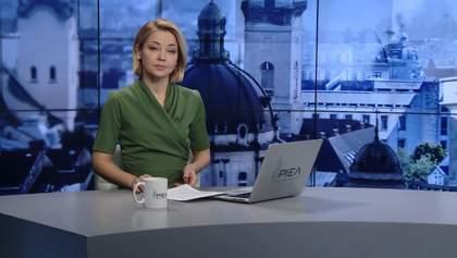 Випуск новин за 17:00: Трудове рабство в Одесі. Мітинг під офісом ОБСЄ