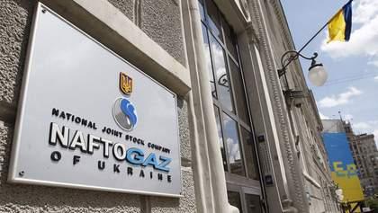"""США пропонували """"Нафтогазу"""" свого радника: ЗМІ знайшли слід Януковича та Бойка"""