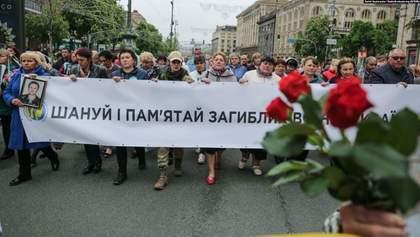 Семьи погибших во время Революции Достоинства и АТО киевлян получат материальную помощь