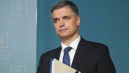Пристайко здійснить европейский візит до Бельгії та Люксембургу: що він там робитиме