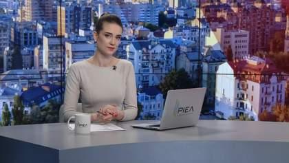 Выпуск новостей за 11:00: День защитника Украины. Показ мод для людей с инвалидностью