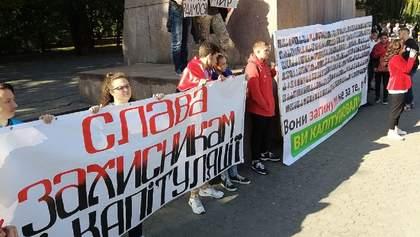 """В городах Украины прошли марши """"Нет капитуляции!"""": как это было – фото и видео"""