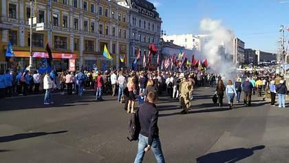 У Києві проходить традиційний марш УПА: фото