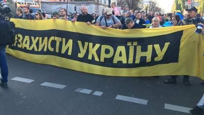 """В Киеве завершился марш ветеранов войны """"Нет капитуляции!"""": фото и видео"""