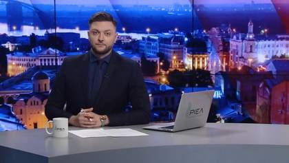 Итоговый выпуск новостей за 21:00: День защитника. Мощная операция ВСУ-2019