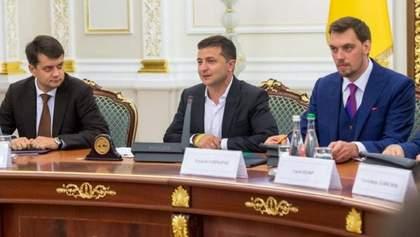 Українці почали гірше ставитись до перших осіб держави: свіжа соціологія