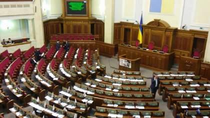 """Депутаты могут забыть о """"второй зарплате"""", – Таран"""