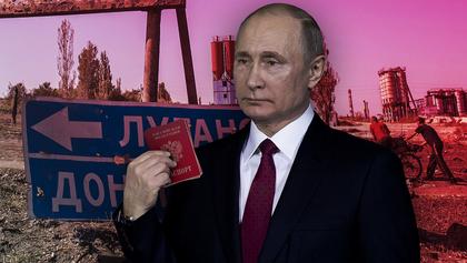Россия упростила предоставление гражданства украинцам: что это значит