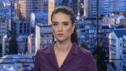 Выпуск новостей за 9:00: Проверка канала Мураева. Ситуация на фронте