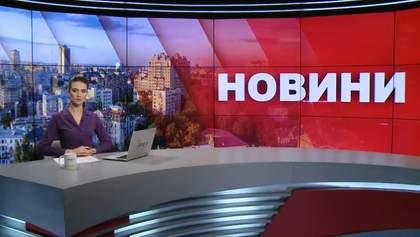 Випуск новин за 10:00: Тиск Білого дому на Київ. Бізнес Дерипаски в Україні