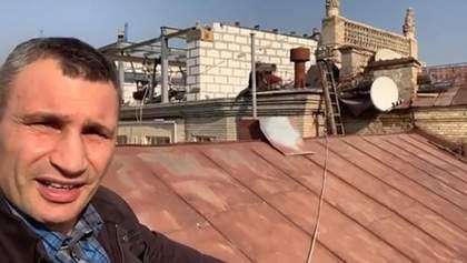 Кличко виліз на дах будинку у центрі Києва і записав відео про знесення скандальної надбудови
