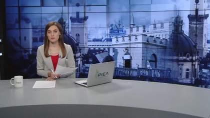 Выпуск новостей за 13:00: Строительство Шулявского моста. Прививка от гриппа