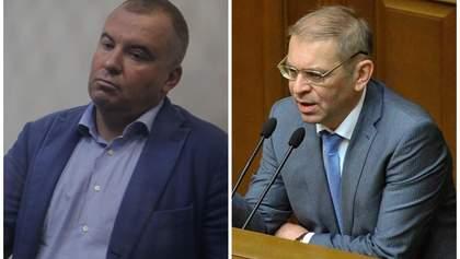 Підозра Гладковському має певні зв'язки з Пашинським, – Рябошапка