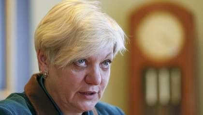 """""""Це сором"""": Гонтарєва прокоментувала номер """"Кварталу"""", в якому висміяли підпал її будинку"""