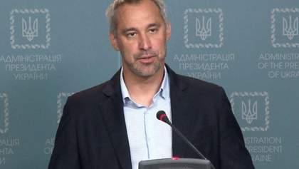 Верховна Рада повинна внести правки в закон про люстрацію, – Рябошапка