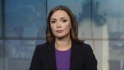 Випуск новин за 14:00: ДТП у Львові. Справа Омеляна