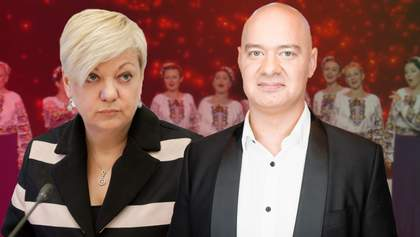 """Як українці оцінюють жарт """"95 кварталу"""" про Гонтареву: опитування"""
