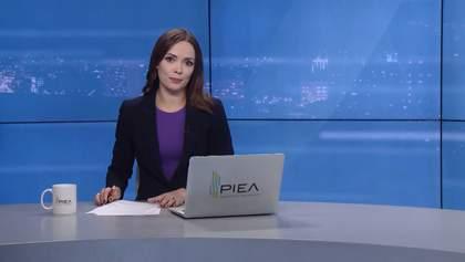 """Випуск новин за 18:00: Реакція Гонтаревої на виступ """"Кварталу"""". Новий радник РНБО"""