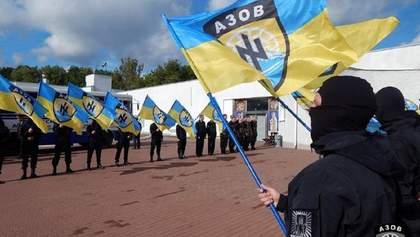 """В США хотят признать """"Азов"""" террористической организацией: реакция полка"""