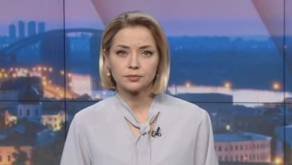 """Итоговый выпуск новостей за 22: 00: авиакатастрофа с политиком. Скандал вокруг """"Квартала 95"""""""